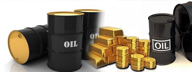 قیمت طلا پایین آمد، قیمت نفت بالا رفت